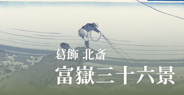 甲州石班沢